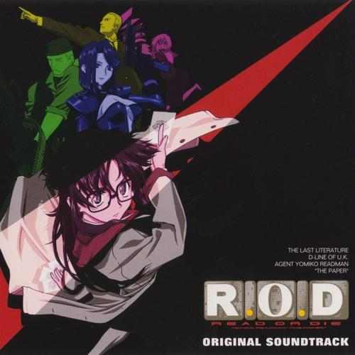 R.O.D READ OR DIE Original Soundtrack