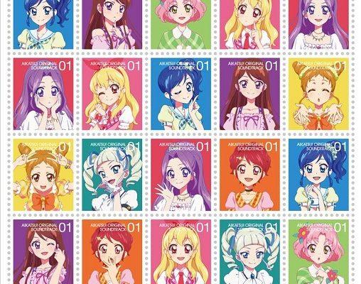 TVアニメ『アイカツ! 』 オリジナルサウンドトラック アイカツ!の音楽!! 01